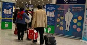Κοροναϊός: Στη Ρώμη πτήση από την κινεζική Ουχάν, έλεγχος στους 202 επιβάτες
