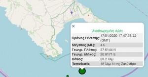 Ζάκυνθος: Σεισμική δόνηση 4,6 βαθμών της κλίμακας Ρίχτερ