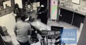 Βίντεο που σοκάρει: Ιδιοκτήτης πρακτορείου επιτίθεται σε ένοπλους κουκουλοφόρους