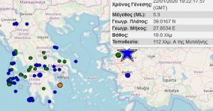 Σεισμός τώρα στην Τουρκία - Αισθητός σε ελληνικά  νησιά