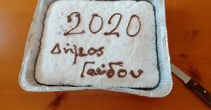 Ο Δήμος Γαύδου έκοψε την πίτα του… με «αιχμηρό μαχαίρι»