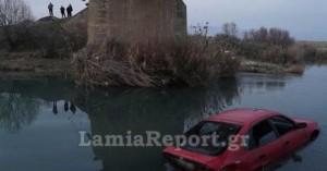 Λαμία: Έριξαν από τη γέφυρα στο ποτάμι του Σπερχειού κλεμμένα αυτοκίνητα