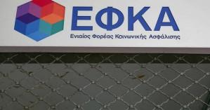 e-ΕΦΚΑ: Το μέσο ημερομίσθιο πλήρους και μερικής απασχόλησης τον Νοέμβριο του 2019