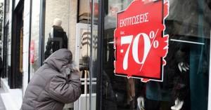 Εμπορικός Σύλλογος Χανίων: Ιδιαίτερα ελκυστικές οι ενδιάμεσες εκπτώσεις 1-15 Μαρτίου