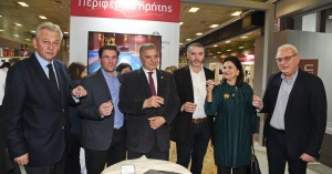 Τιμώμενη Περιφέρεια η Κρήτη στην έκθεση Τροφίμων ΕΞΠΟΤΡΟΦ