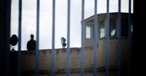 Αναστέλλονται προσωρινά οι στάσεις εργασίας των εξωτερικών φρουρών στην φυλακές Χανίων