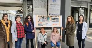 Ευθύνες στον αρμόδιο αντιδήμαρχο Χανίων για τον καυκάσιο επιρρίπτει ομάδα φιλόζωων
