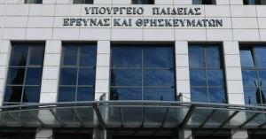 Επιστολή του Δημάρχου Χανίων, κ. Σημανδηράκη προς το Υπουργείο Παιδείας