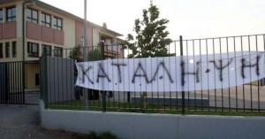 Λιγότερες οι καταλήψεις σχολείων σήμερα στα Χανιά