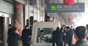 Kοροναϊός - Κίνα: Σε «κουτιά» μεταφέρονται οι ταξιδιώτες που θεωρούνται ύποπτα κρούσματα
