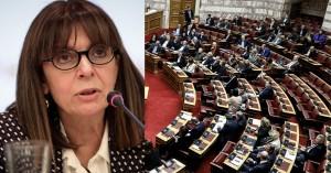 Απευθείας η εκλογή Σακελλαροπούλου στο αξίωμα του Προέδρου της Δημοκρατίας