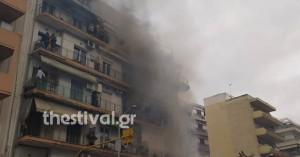 Φωτιά σε διαμέρισμα στη Θεσσαλονίκη