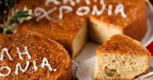 Κόβει την πίτα του το Λύκειο Ελληνίδων Χανίων