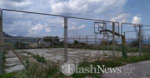 Πάρκο Σκαφιδαρά: 2,5 εκατομμύρια ευρώ πεταμένα στον αέρα (φώτος)