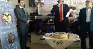 Έκοψε την πίτα του το τμήμα Χανίων της ΑΗΕΡΑ HELLAS (φωτο)