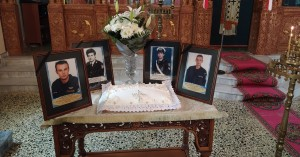 Επιμνημόσυνη δέηση υπέρ των πεσόντων στο καθήκον αστυνομικών