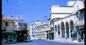 Μοναδικές εικόνες από το Ηράκλειο το 1971 (φωτο)