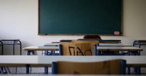 Κορονοϊός: Κλειστά σχολεία σήμερα 28/2 - Σε ποιες περιοχές