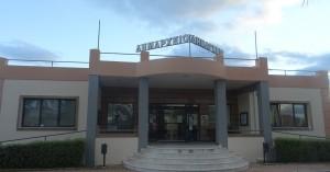 Αναβαθμίζεται ενεργειακά το κτίριο του δημαρχείου Πλατανιά