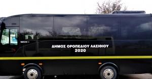 Με νέο λεωφορείο ο Δήμος Οροπεδίου Λασιθίου (φώτο)