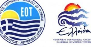 Press trips από τον ΕΟΤ για προβολή του «Ρεθεμνιώτικου Καρναβαλιού» και της Κρήτης