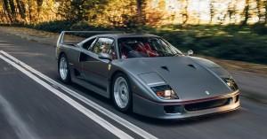 Πόσες Ferrari F40s κατέχει ο σουλτάνος του Μπρουνέι;