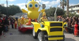 Ματαιώνονται όλες οι αποκριάτικες εκδηλώσεις του Δήμου Κισσάμου