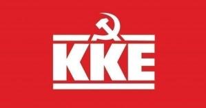 To KKE για τον θάνατο του Σήφη Βαλυράκη