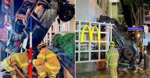 Σοκαριστικό ατύχημα: Έπεσε με το αμάξι του από από τον έκτο όροφο πάρκινγκ