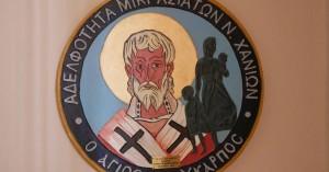 Μικρασιάτικο γλέντι στα Χανιά την Τσικοπέμπη για το μουσείο της αδελφότητας
