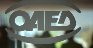 ΟΑΕΔ: Ηλεκτρονικά από τη Δευτέρα η έκδοση δελτίου ανεργίας