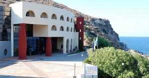 Διαδικτυακό Επιμορφωτικό Σεμινάριο  στην Ορθόδοξο Ακαδημία Κρήτης