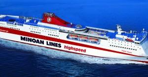 Κύδων Παλάς: Το ταχύτερο, νεότερο και οικολογικό Cruise Ferry συνδέει Χανιά με Πειραιά