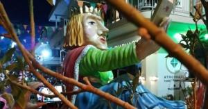 Δήμος Μαλεβιζίου: Ακυρώνονται οι εκδηλώσεις του τριημέρου της Καθαράς Δευτέρας