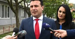 Διαλύθηκε το σώμα της Βουλής στη Βόρεια Μακεδονία