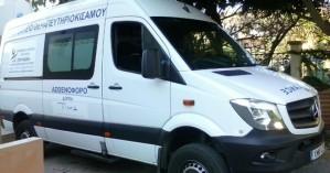 Προκηρύσσεται θέση οδηγού ασθενοφόρου στο Αννουσάκειο Θεραπευτήριο
