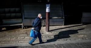 Κορωνοϊός: Δημοσιεύτηκαν στο ΦΕΚ τα νέα μέτρα προστασίας