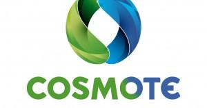 Στην cosmoONE ηλεκτρονική υποβολή αιτήσεων παραγωγής Α.Π.Ε. για Ρυθμιστική Αρχή Ενέργειας
