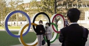 Ολυμπιακοί Αγώνες: