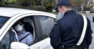 Πώς η απαγόρευση κυκλοφορίας άλλαξε το τοπίο της εγκληματικότητας στην Ελλάδα