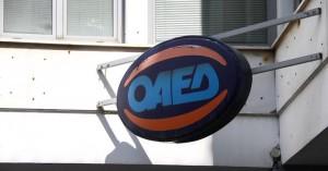 ΟΑΕΔ - Κοινωνικός Τουρισμός 2020: Παράταση, λόγω κορωνοϊού, για 113.000 επιταγές