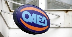 Παράταση από τον ΟΑΕΔ στην αυτόματη ανανέωση όλων των δελτίων ανεργίας
