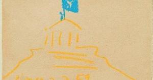 Δήμος Κισσάμου: Θλίψη για τον θάνατο του Μανώλη Γλέζου