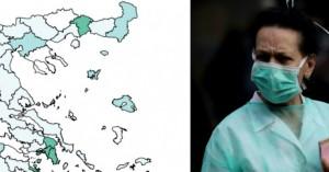 Κορωνοϊός: Ο νέος χάρτης της πανδημίας στην Ελλάδα και τα κρούσματα στην Κρήτη