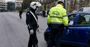 Απαγόρευση κυκλοφορίας - Κορωνοϊός: Παραμένει στις πρώτες θέσεις παραβάσεων η Κρήτη