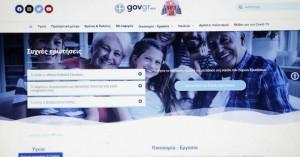 Στον «αέρα» το covid19.gov.gr - Ποιες οι λειτουργίες του