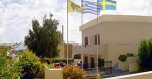 Ο Ελληνικός Ερυθρός Σταυρός στηρίζει το Αννουσάκειο Ίδρυμα