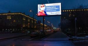 Κορονοϊός: Αύξηση ρεκόρ στα ημερησία κρούσματα στη Ρωσία – 30 οι νεκροί