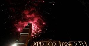 «Απείθεια» πιστών το βράδυ της Ανάστασης φοβούνται στο Μέγαρο Μαξίμου