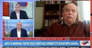 Βούτσης: «Η κυβέρνηση δεν κάνει διάλογο στα ζητήματα που τίθενται, δεν είναι διαφανής»
